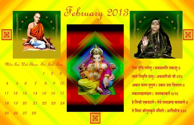 Calendar feb 2013