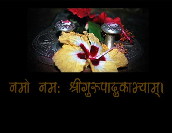 gurupurnima cover page