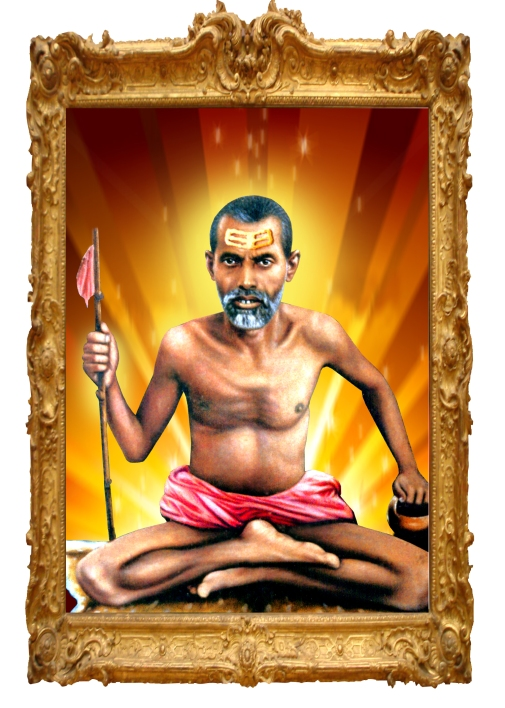 Tembe Swami_edited-1